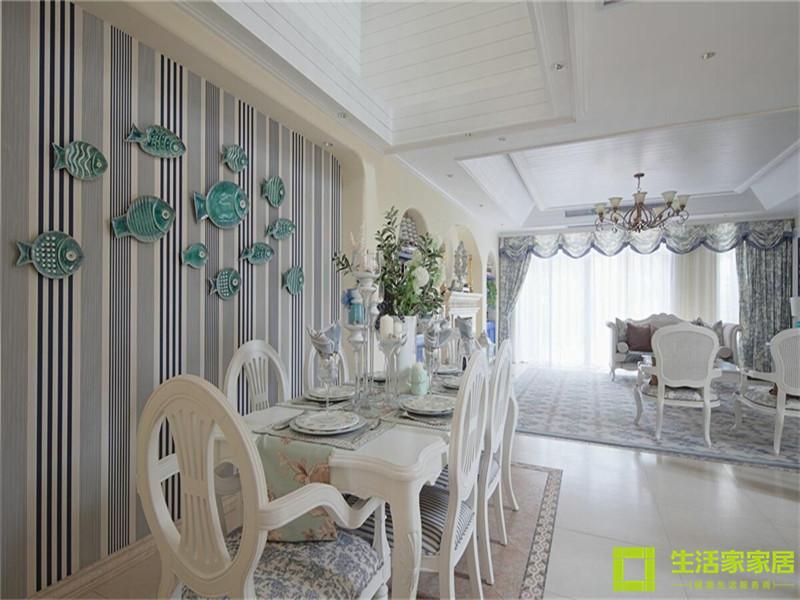 别墅 白领 80后 小资 生活家家居 地中海 地中海风格 大宅 餐厅图片来自天津生活家健康整体家装在万科东丽湖193的分享