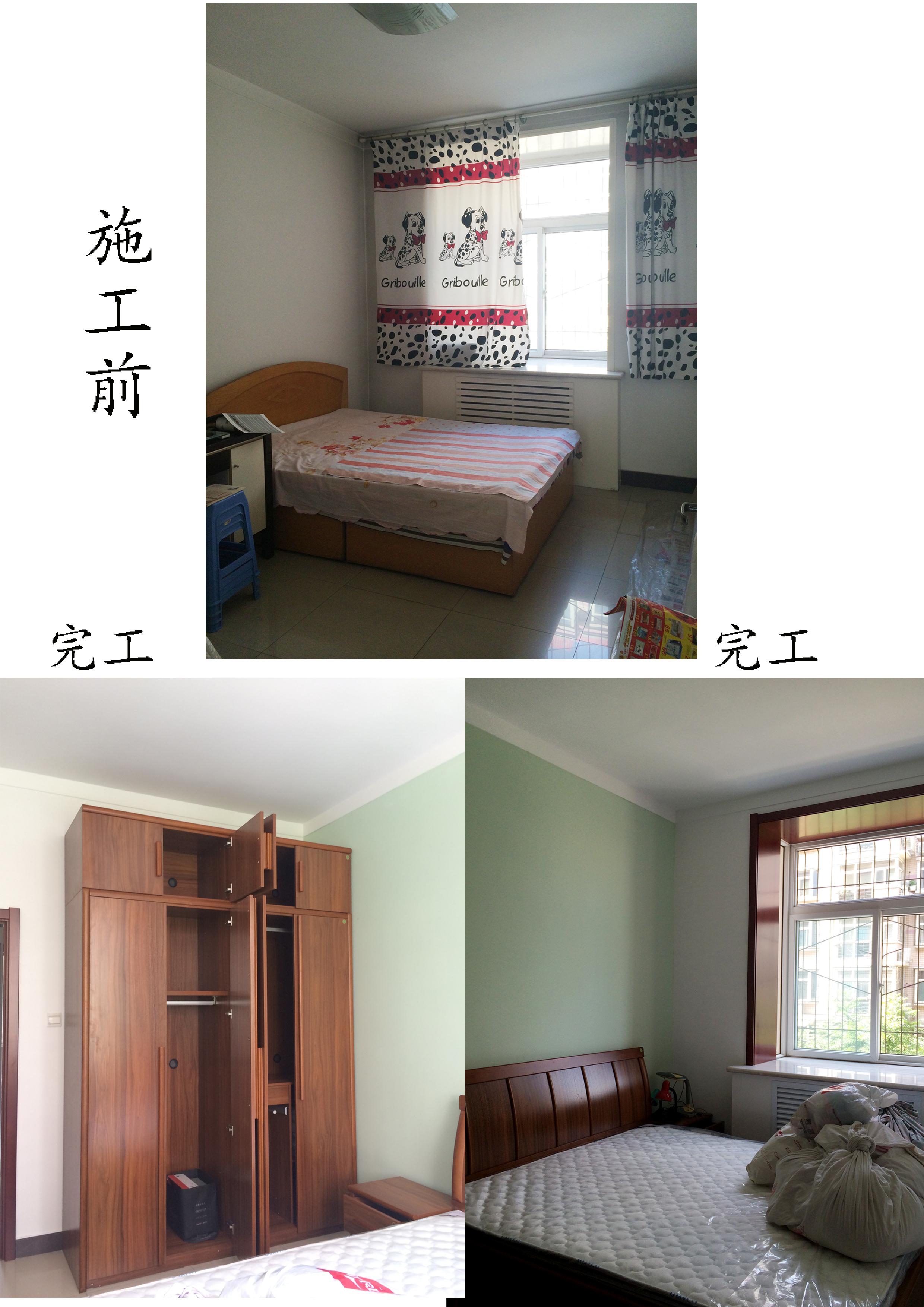 卧室图片来自石家庄装饰家美1在【石家庄装修】解放军干休所的分享