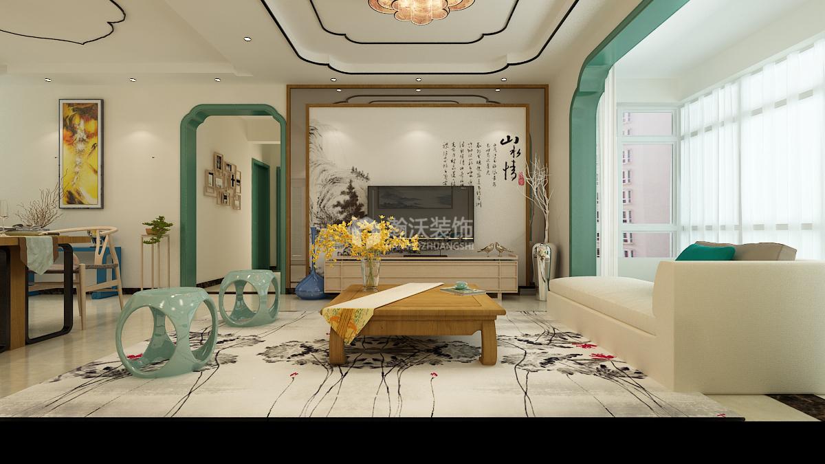 新中式 清水居 三居 客厅图片来自河北瀚沃装饰在清水居的分享