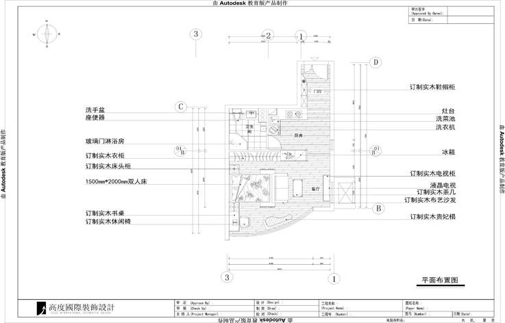 简约 二居 装修 设计 户型图图片来自张邯在高度国际-东湖湾的分享