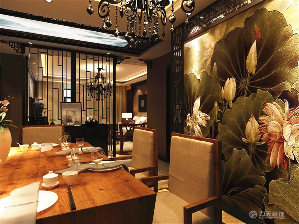 恒益隆庭 中式 二居 白领 收纳 80后 小资 餐厅图片来自阳光放扉er在力天装饰- 恒益隆庭104.16㎡的分享