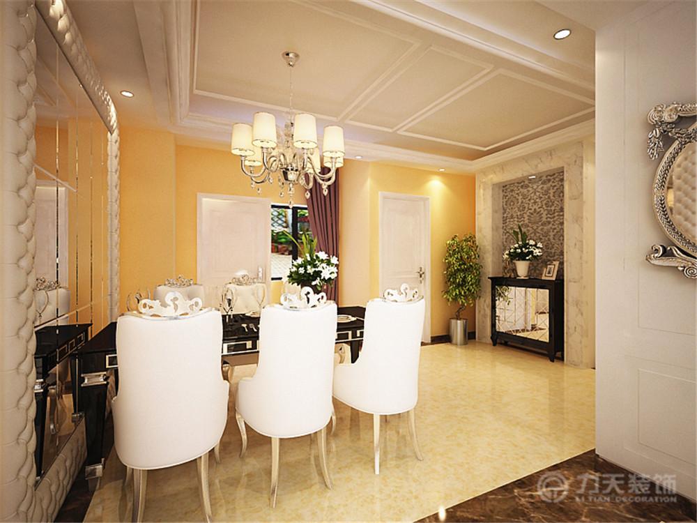 三居 欧式 白领 收纳 80后 小资 天地源欧築 餐厅图片来自阳光放扉er在力天装饰-天地源欧築142.03㎡的分享