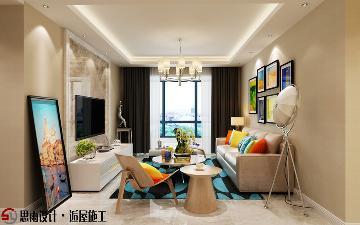 《简约生活》128平现代简约3居室