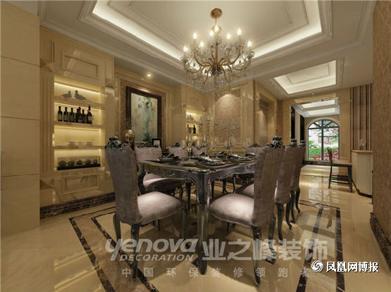 欧式 四居 餐厅图片来自太原业之峰小李在半山国际的分享