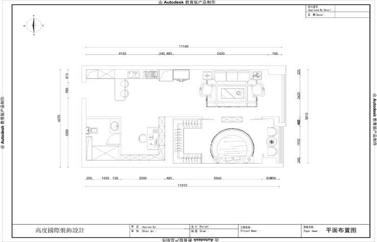 混搭 白领 80后 装修 设计 户型图图片来自张邯在高度国际-橡树公馆2的分享