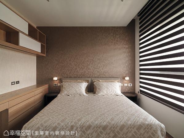 带着些许华丽质感的大地色调做为壁面造型,并增添收纳柜体,让美感与机能兼具。