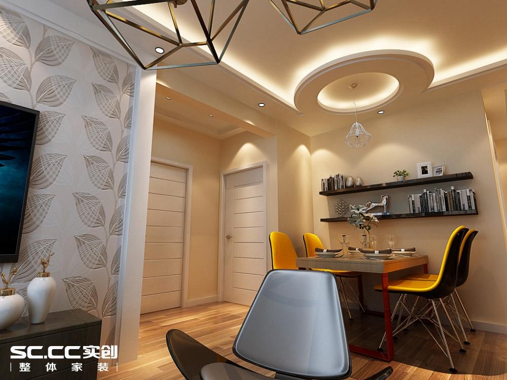 二居 简约 餐厅图片来自哈尔滨实创装饰阿娇在江北万达旅游城88平现代简约两居的分享