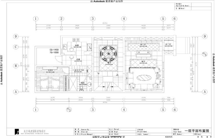 欧式 别墅 装修 设计 户型图图片来自张邯在高度国际-中海尚湖世家2的分享