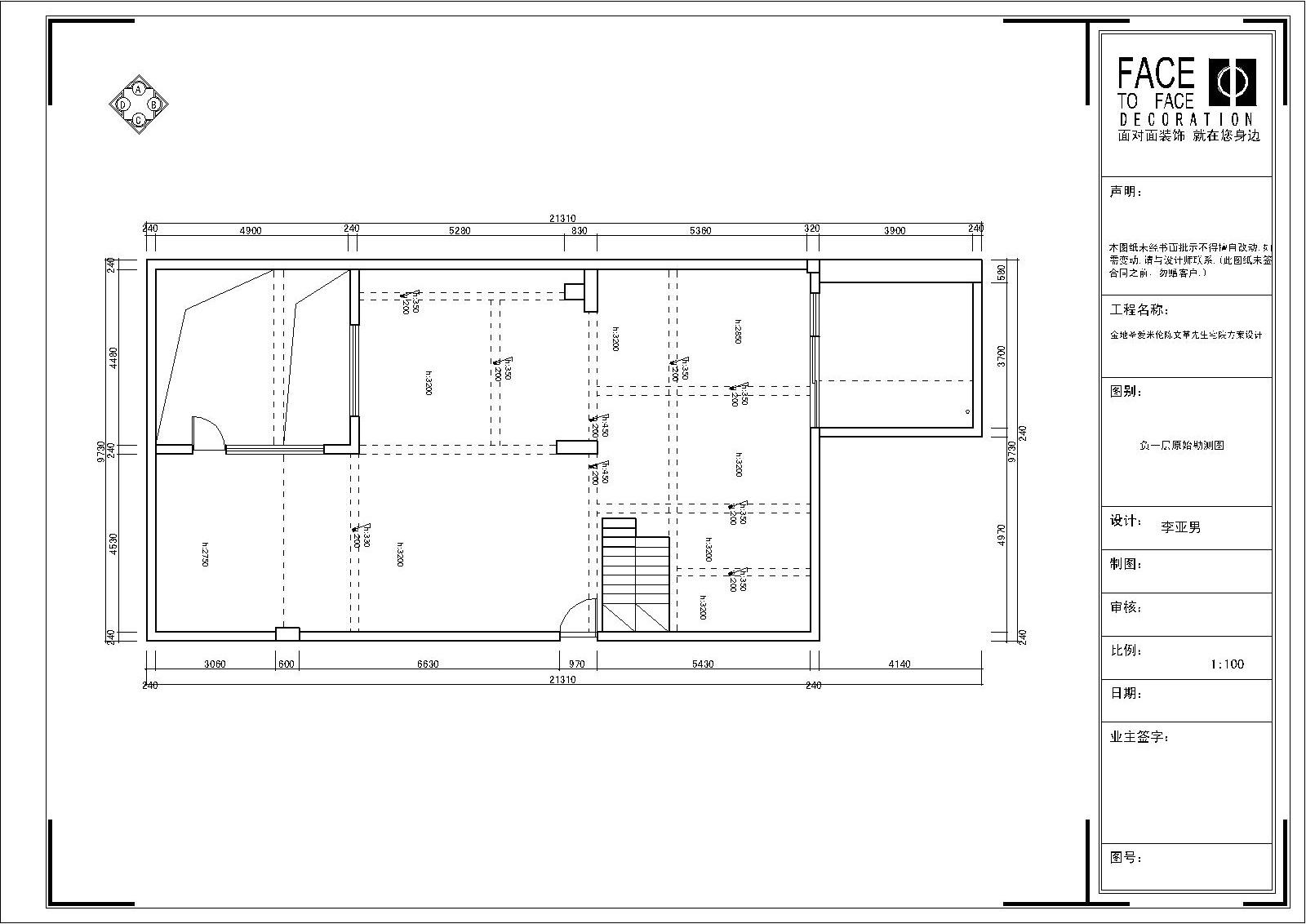 别墅 复式 户型图图片来自武汉一号家居网装修在金地圣爱米伦385平欧式复式洋房的分享