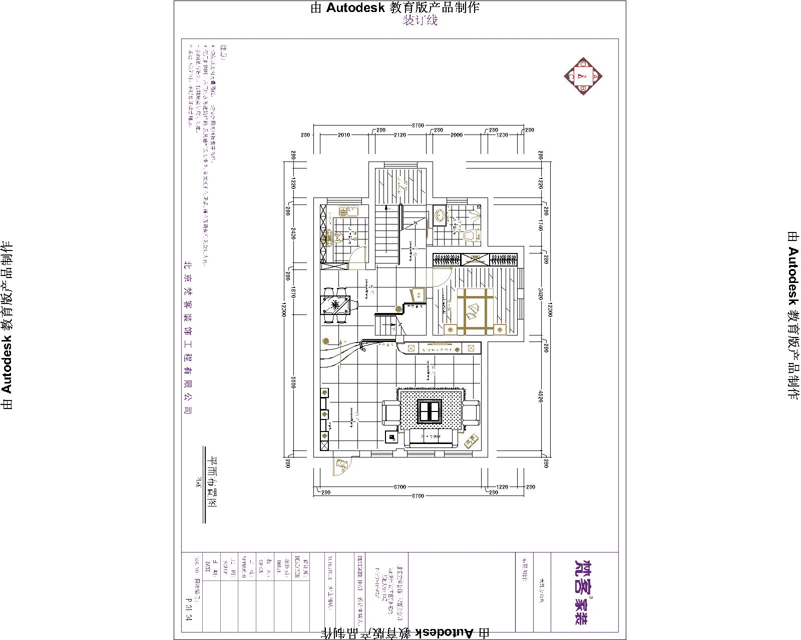 梵客家装 天津梵客 欧式 别墅 户型图图片来自天津梵客家装Q在梵客家装-碧湖苑263平米-欧式的分享