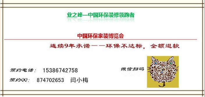 新中式 玉泉 龙苑 其他图片来自业之峰太原分公司在玉泉龙苑的分享