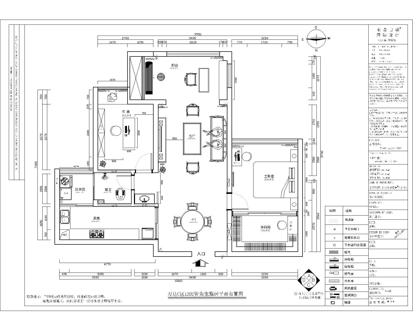 户型图图片来自JingYiPrize人居空间设计大赛在唐林-万达华府c3-1-1201 贺宅的分享