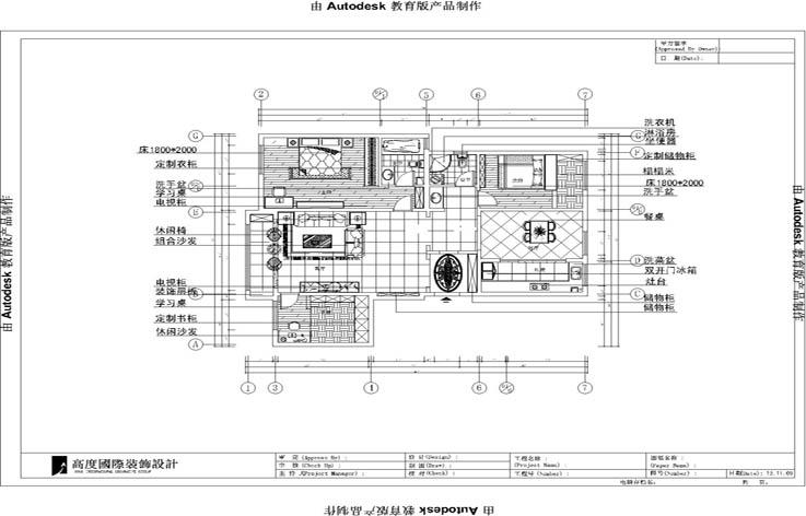 田园 三居 装修 设计 户型图图片来自张邯在高度国际-长滩壹号的分享