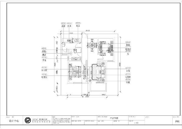 本户型是紫竹华庭二期3、4、5号楼标准层B1户型图2室2厅1卫1厨 90.00㎡