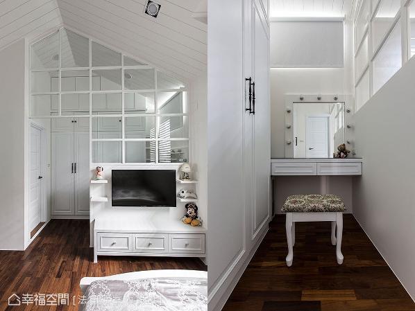 以美式格窗界定出更衣室和卧眠区,设置顶天收纳柜,消弭斜屋顶创造的畸零空间。