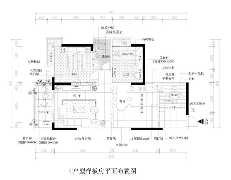 北欧 户型图图片来自武汉一号家居网装修在光谷满庭春98平北欧2室2厅的分享