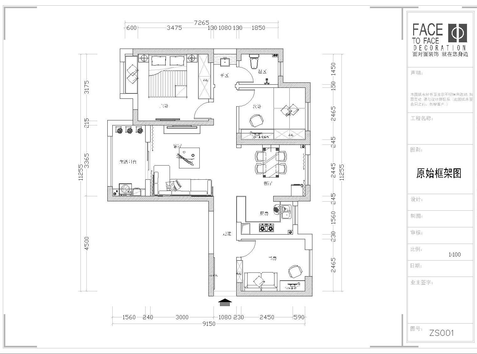 现代 三居 小资 户型图图片来自武汉一号家居网装修在观澜高尔夫110平现代3室2厅的分享