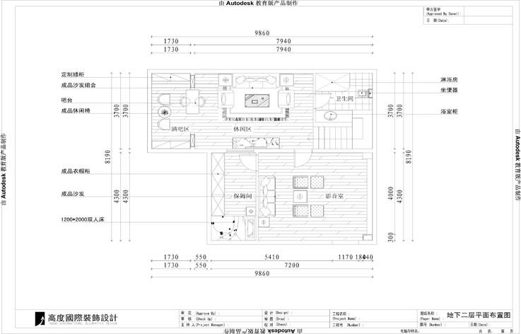 混搭 三居 室内设计 家装 白领 户型图图片来自张邯在高度国际-旭辉御府3的分享