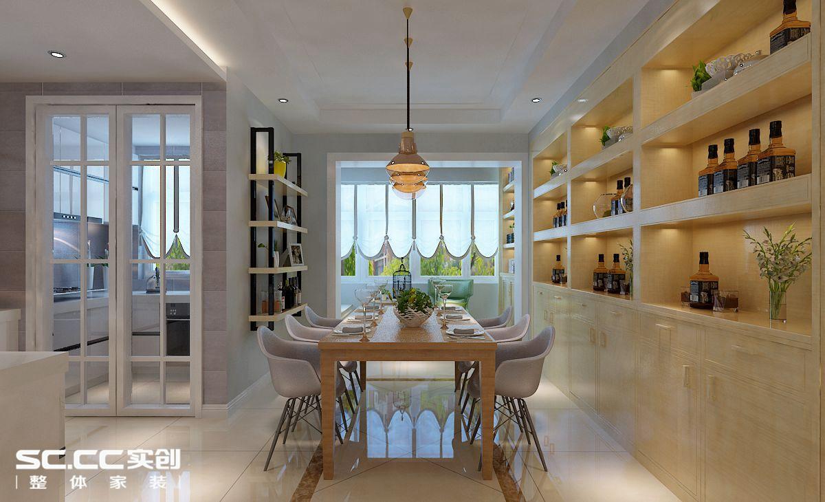 四居 北欧 餐厅图片来自哈尔滨实创装饰阿娇在翠湖天地184平北欧风格四居室的分享