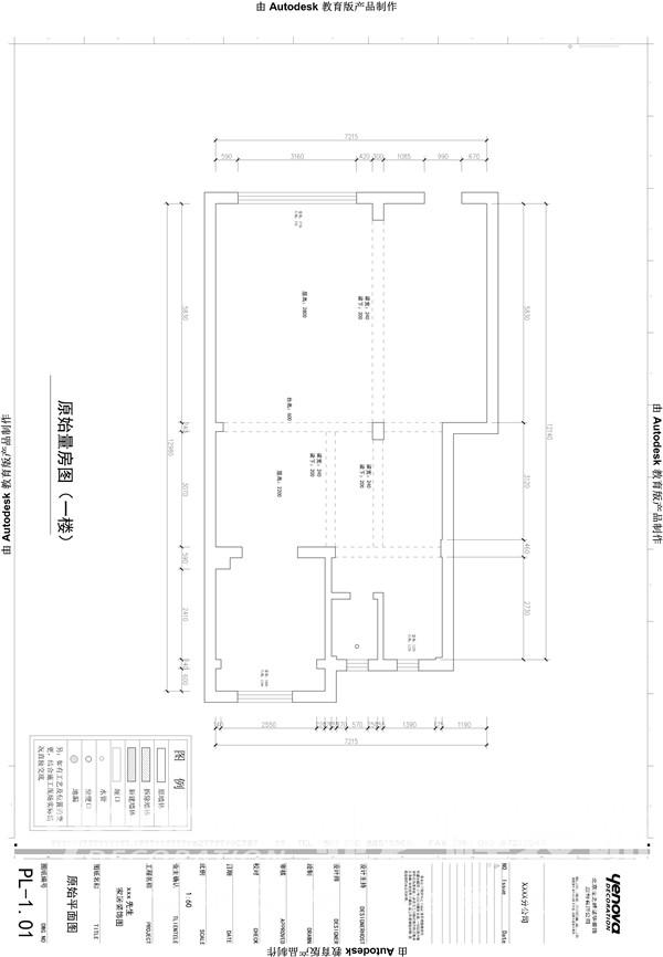 现代中式 装修设计 业之峰 户型图图片来自业之峰太原分公司在映像西班牙小区的分享