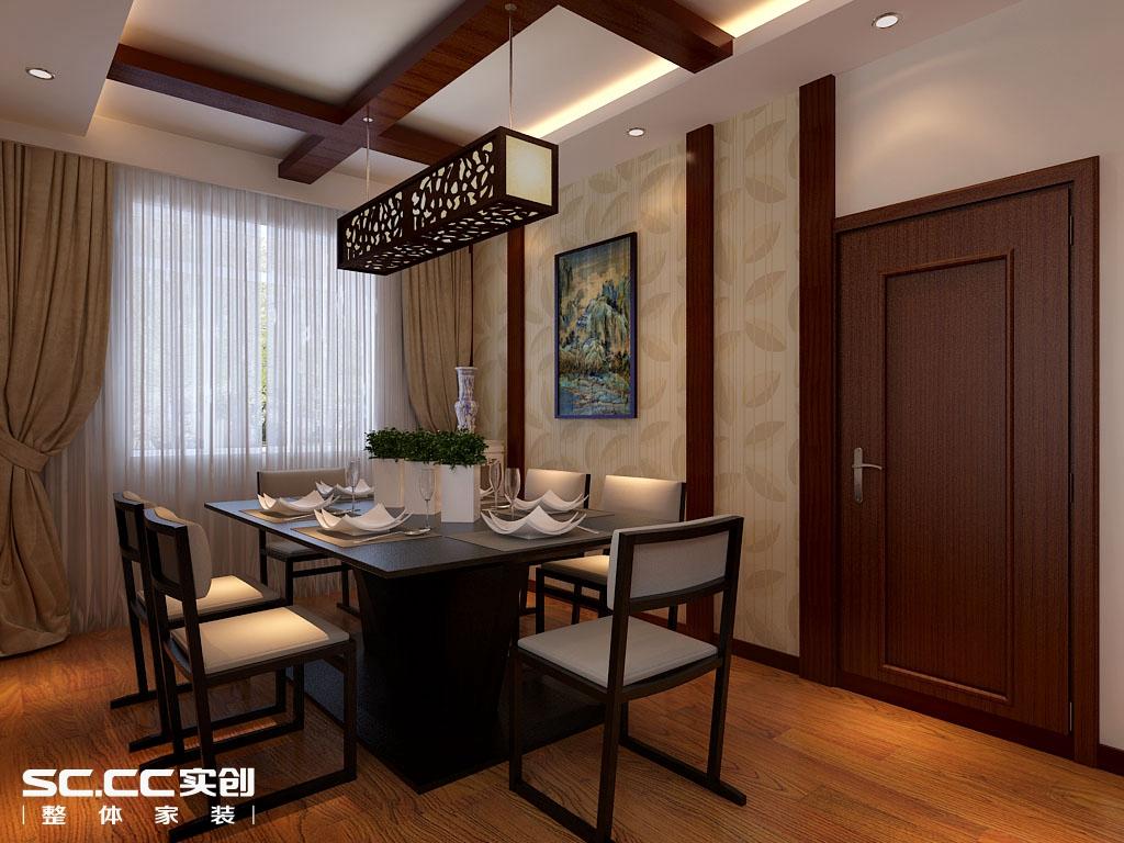 四居 中式 餐厅图片来自哈尔滨实创装饰阿娇在省公务员小区220平简中式四居室的分享