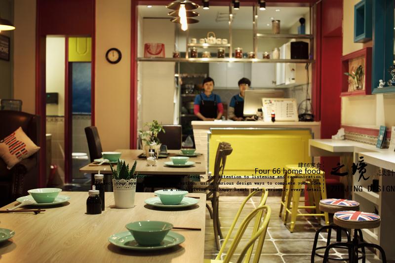 最好设计 专业住宅 廖志强 成都设计 张静 之境设计 餐厅图片来自廖志强在肆66家食的分享