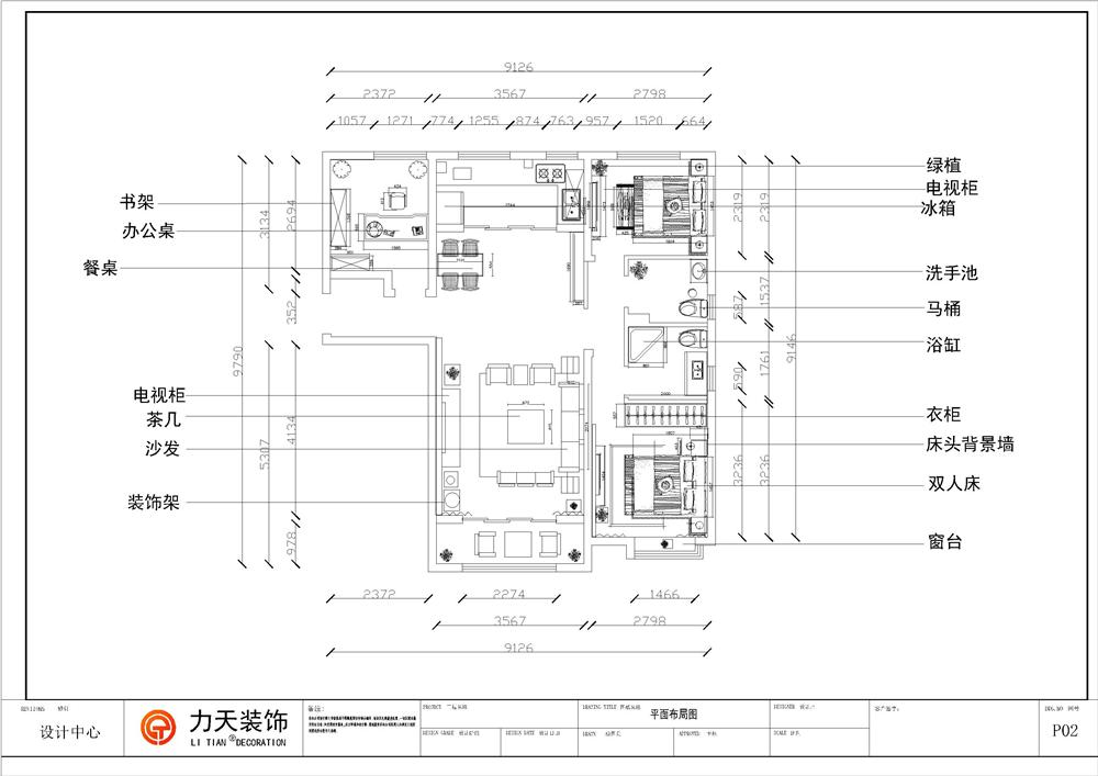 三居 白领 80后 小资 中式 户型图图片来自阳光力天装饰在力天装饰-华侨城 137㎡的分享