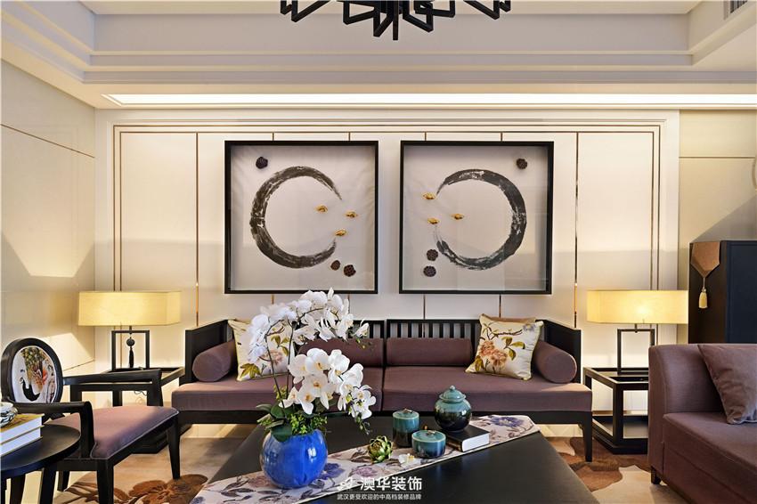 客厅图片来自澳华装饰有限公司在复地东湖国际 · 新中式人文雅居的分享