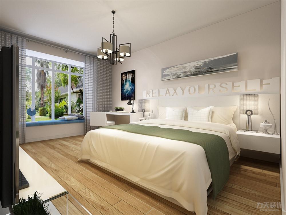 简约 三居 白领 收纳 80后 小资 远洋城 卧室图片来自阳光放扉er在力天装饰- 远洋城134㎡的分享