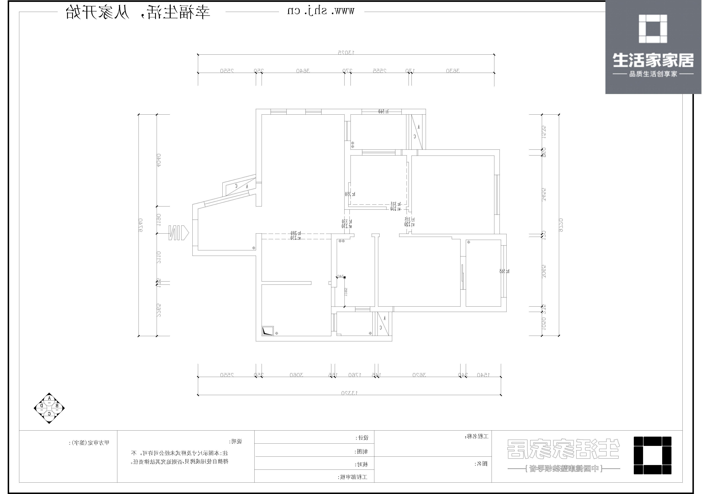 中式 典雅 收纳 户型图图片来自武汉生活家在卧龙丽景湾三室两厅110平中式的分享