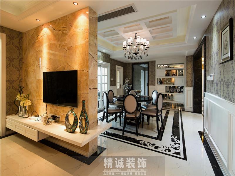 三居 别墅 后现代风格 新房 餐厅图片来自北京精诚兴业装饰公司在上谷水郡的178平的三居室的分享