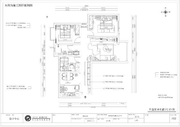 本案为剑桥港湾三室两厅一卫一厨的户型,整体户型南北通透,每个空间有自己独立的窗户,采光效果好,便于室内的空气流通。