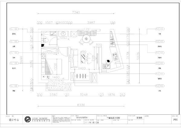 该户型东亚风尚一室一厅一厨一卫50㎡,整体方正,局部异形。我的设计风格是现代简约。