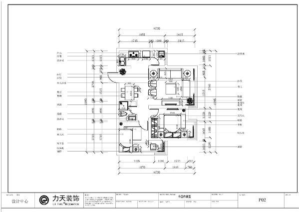 本案例为奥北公元7E户型两室一厅一厨一卫标准户型面积为90㎡。本户型是面积适中,户型方正,布局合理。