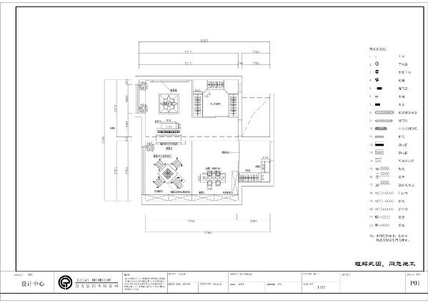 一层为客餐厅和三个卧室以及厨房和两个卫生间,二层为开敞的空间。一层部分入户的左边是客餐厅,餐厅的空间很小而客厅的进深很长,客餐厅的空间需要合理的分配。