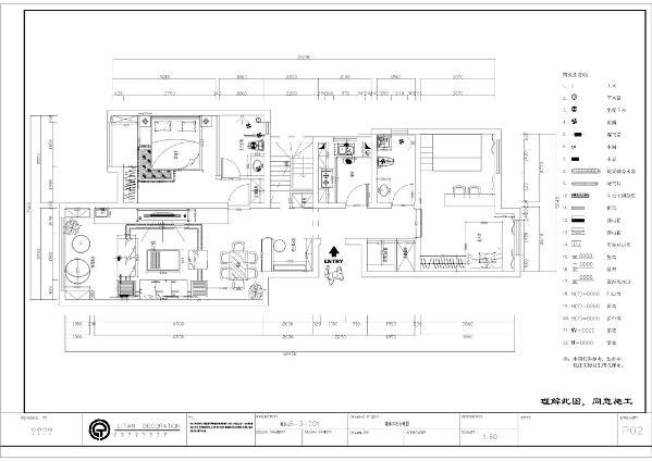 三个卧室中有两个很小,虽然总面积较大但空间被分割的过于琐碎。地下基本上是一个开场的空间可以根据喜爱需求充分的利用。