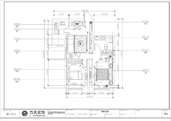 本方案是远洋城户型图H1户型75平方米两室两厅一卫,从整体上看,此户型房体结构合理,是一个适合长久居住的生活环境。
