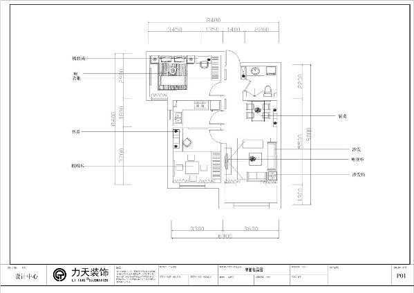 本案为中国铁建国际城二期高层2室2厅1卫86㎡,标准户型,户型南北通透,布局紧凑,动静分明。