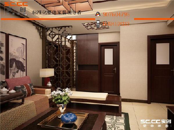 背景墙与电视柜定制组合 使用马来漆,有类似水泥粉光的效果。
