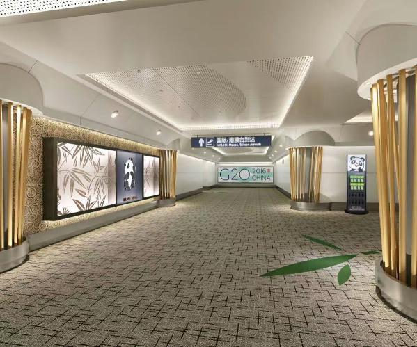 成都双流机场出发厅采用磊富竹系列马赛克