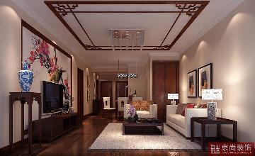 京尚装饰-筑年华-新中式两居97㎡