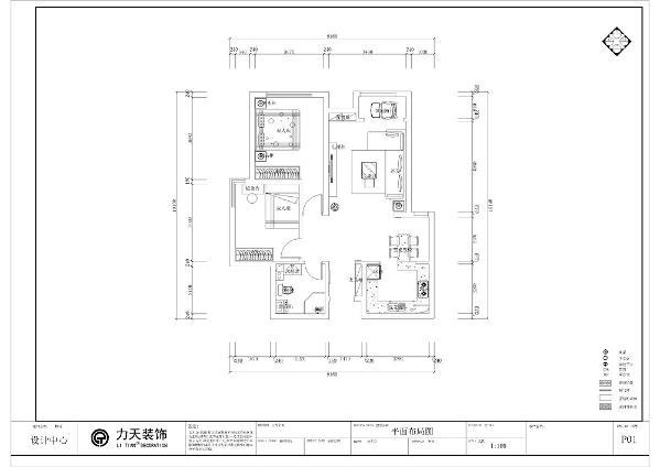 本户型为千吉花园两室两厅一厨一卫94平的户型。