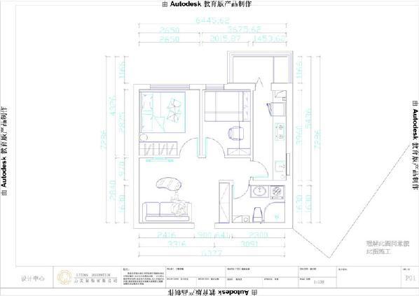 体现时代特征为主,首先客厅选择了暖色的壁纸显得特别温馨搭配布艺的沙发和简单的墙体装饰 使整个空间简单而又不失温馨