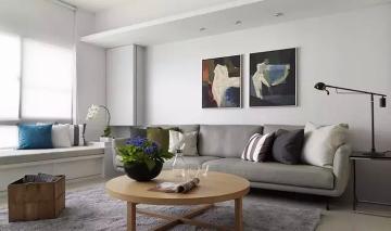 三山新新家园132平现代北欧风