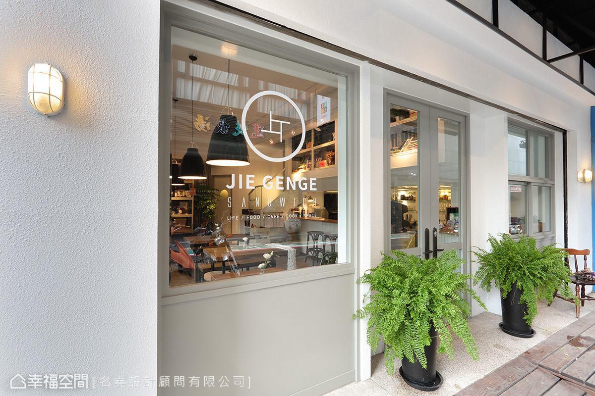 餐饮空间 工业 咖啡厅 小清新 阳台图片来自幸福空间在小清新质感 轻工业咖啡厅的分享