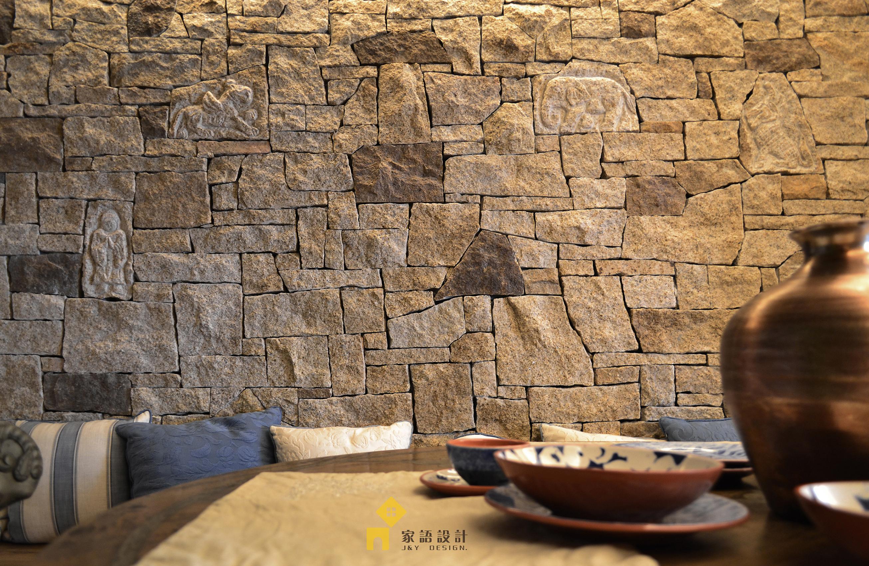 餐厅图片来自家语设计张海妮工作室在质朴是生活最好的模样的分享