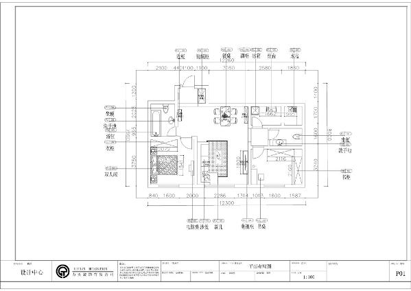 本方案是来自观景里两室两厅一厨一卫80㎡的户型,采用的是现代简约的设计主题,简约而不简单,回归本真发挥空间的最大实用性。