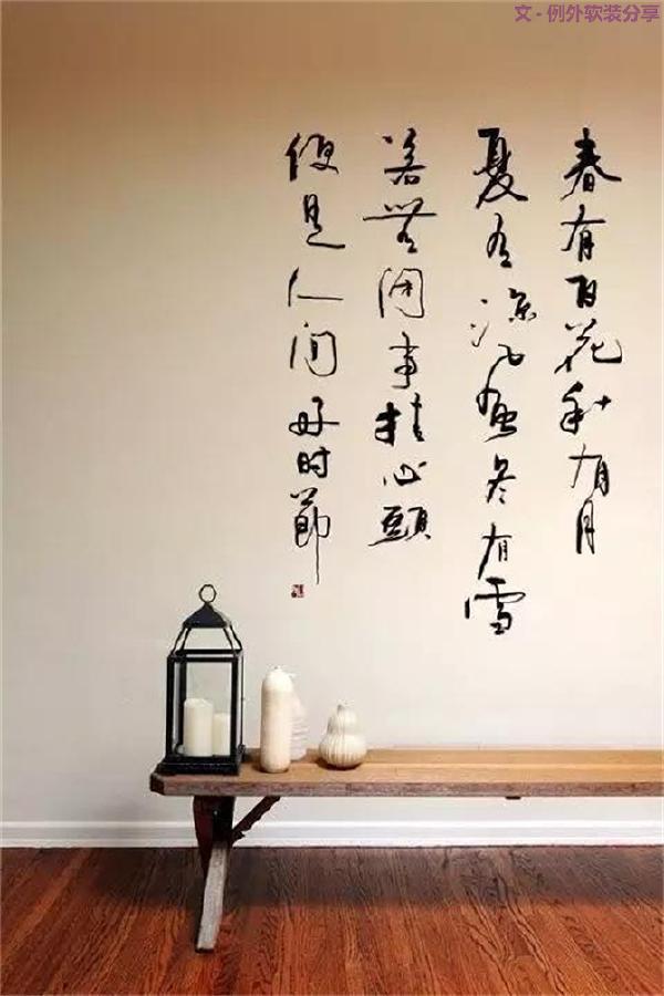 """在几案上摆设陶瓷、花瓶等器物,也能起到""""画龙点睛""""的作用,来营造东方特有的禅意。   例外软装设计(www.ecphk.com)原创,欢迎分享转发   微信公众号:EXCEPTIONHK"""
