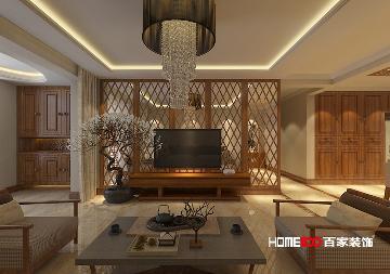 信达尚城130平东南亚风格