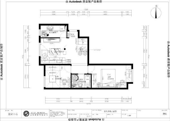 四季恋城城两室两厅一厨一卫75㎡,餐厅和客厅在一条轴线上,餐厅和客厅实现了功能的合理分区,厨房,给制作美食的人营造一个方便舒适的发挥空间。